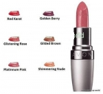 "AVON COLOUR - szminka ""Ultra Colour Rich White Gold"" =GLISTENING ROSE= 3,6g"